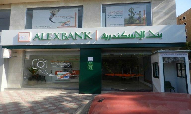 وظائف خالية في بنك الإسكندرية.. قدم من هنا
