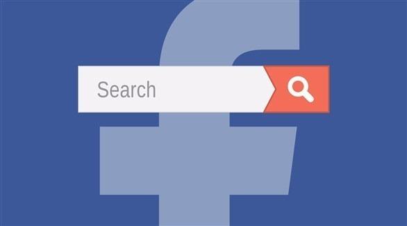 http://shbabbek.com/upload/5 خطوات للتخلص من الكلمات الإباحية في بحث فيس بوك