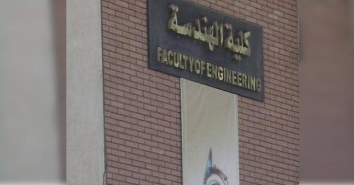 محمد مصطفى رئيسا لاتحاد طلاب كلية الهندسة جامعة أسيوط