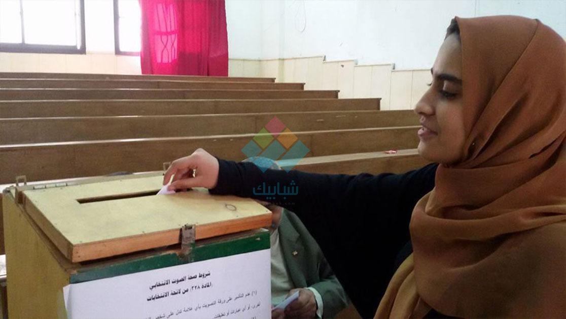 ننشر تفاصيل الجولة الأولى من انتخابات الاتحاد في جامعة المنصورة