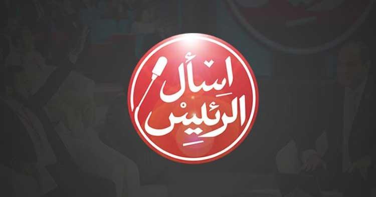 السيسي يطلق مسابقة بين الجامعات المصرية.. هذه تفاصيلها