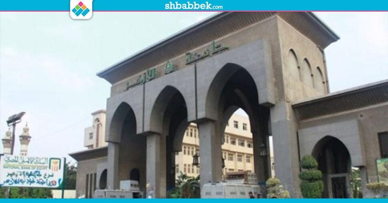 كلية أصول الدين بالأزهر تمنع ارتداء الطلاب الجلباب وتطالبهم بالالتزام بـ«الزي الافرنجي»
