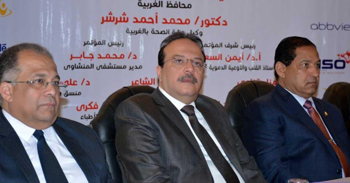 الدكتور أحمد غنيم مشرفا عاما على المستشفيات الجامعية بطنطا