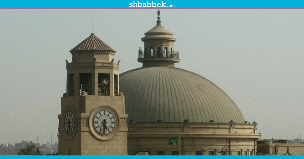 جدول امتحانات طلاب «دار علوم القاهرة» للفصل الدراسي الثاني