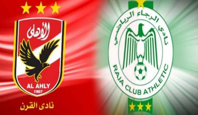 نتيجة مباراة الأهلي والرجاء اليوم في الدوري المصري (تحديث)