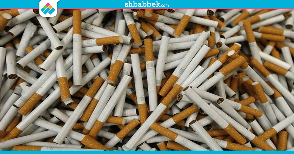 خبر سار من الحكومة للمدخنين بشأن الضرائب الجديدة على السجائر