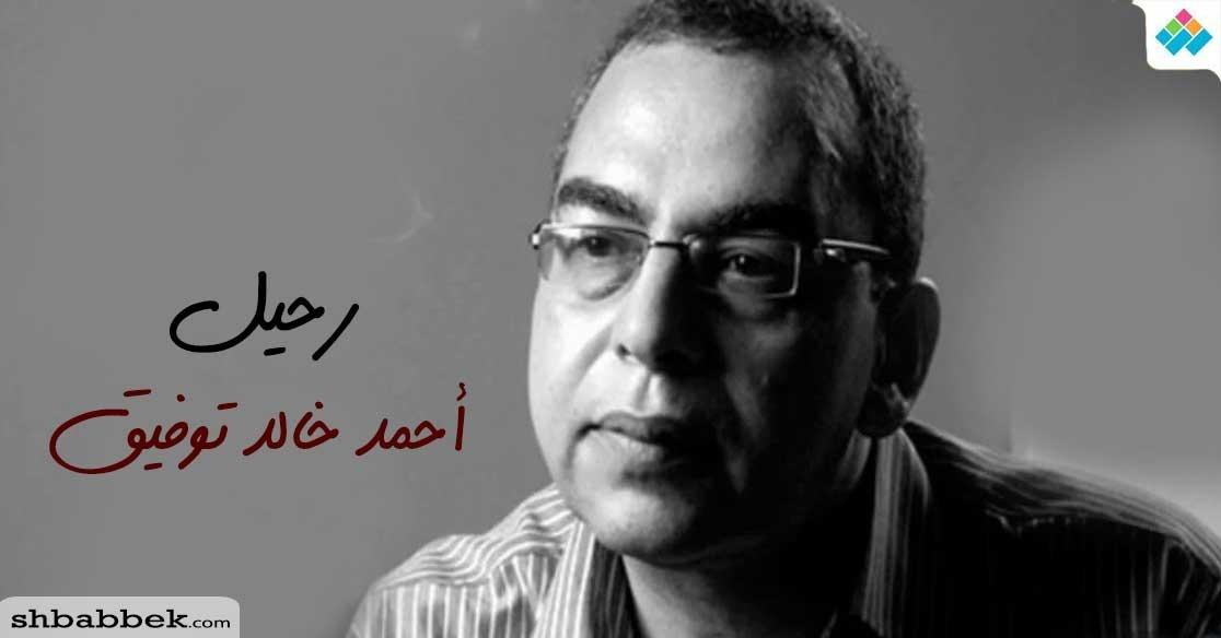 ذكريات الطفولة للكاتب أحمد خالد توفيق يرويها أحد أصدقائه