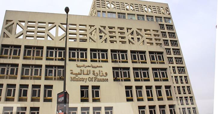 وزارة المالية: عجز الموازنة وصل 132.9 مليار خلال 4 أشهر