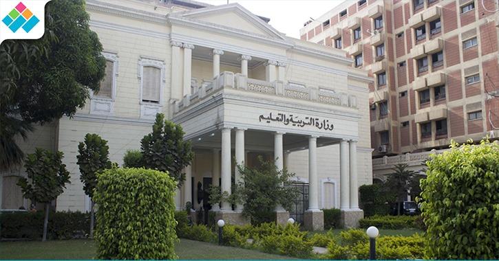 إحالة المسئولين عن تسريب امتحان عربي الصف الثاني الثانوي للنيابة