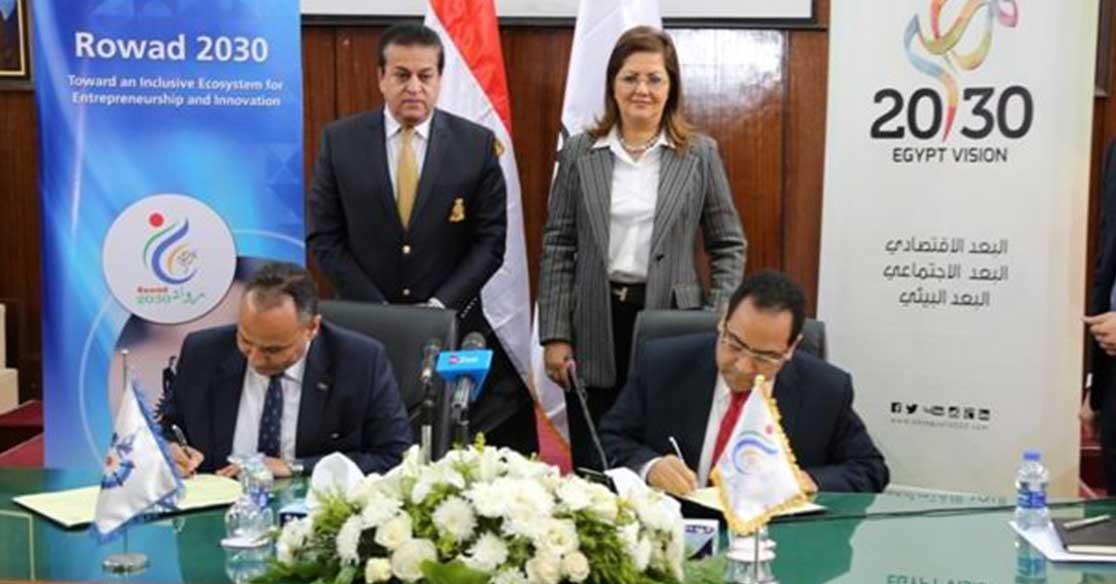 تعاون بين وزارتي التعليم العالي والتخطيط في مجال ريادة الأعمال والابتكار