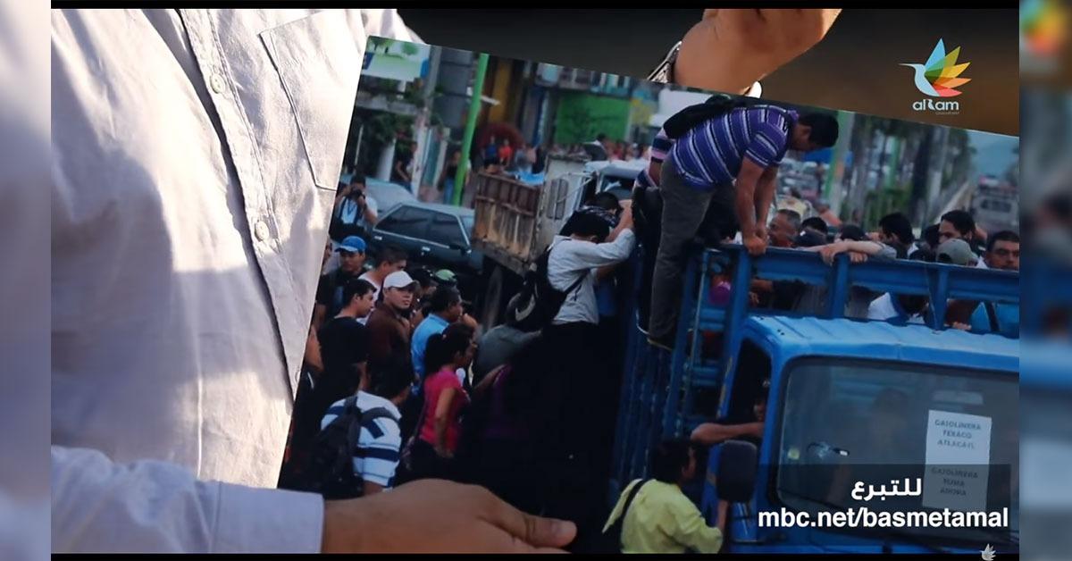 شاحنة الموت.. عندما يكون الوطن قاسيا على أبناءه (فيديو)
