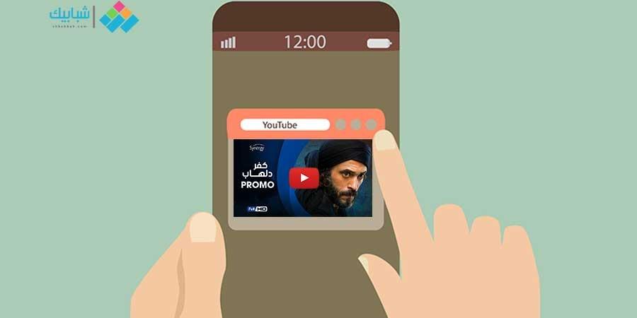 بث المسلسلات على الانترنت.. هل نقول وداعا للتلفزيون وإعلاناته المُملة؟