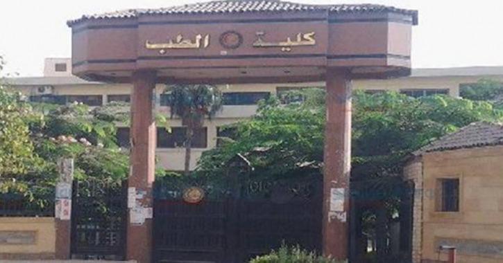 غضب بسبب امتحان في «طب المنصورة».. والطلاب: «هددونا ببودي جارد علشان منعترضش»