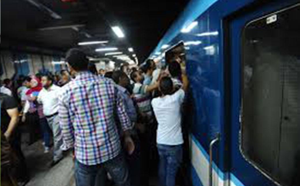 انتحار رجل عمره 48 سنة تحت عجلات مترو الأنفاق بمحطة غمرة