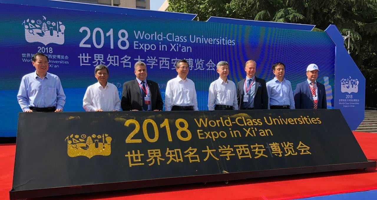 بمشاركة جامعة بنها.. انطلاق المنتدى الدولي لرؤساء الجامعات العالمية بالصين