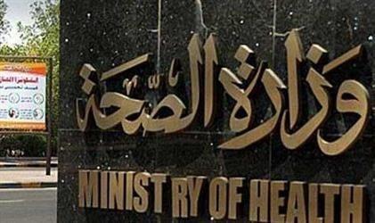 وزير الصحة يعلن عن أول مصنع لمشتقات الدم فى مصر والشرق الأوسط