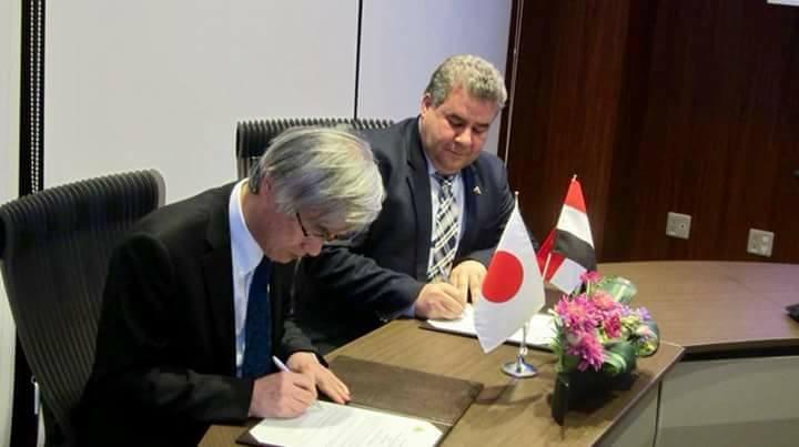 اتفاقيات تعاون بين جامعة بنها ومعهد علوم فضاء ياباني