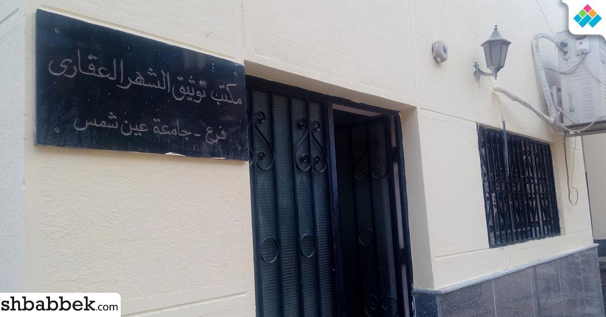 مكتب توكيلات جامعة عين شمس.. دعم الرئيس يتراجع والطلاب يؤيدون خالد علي
