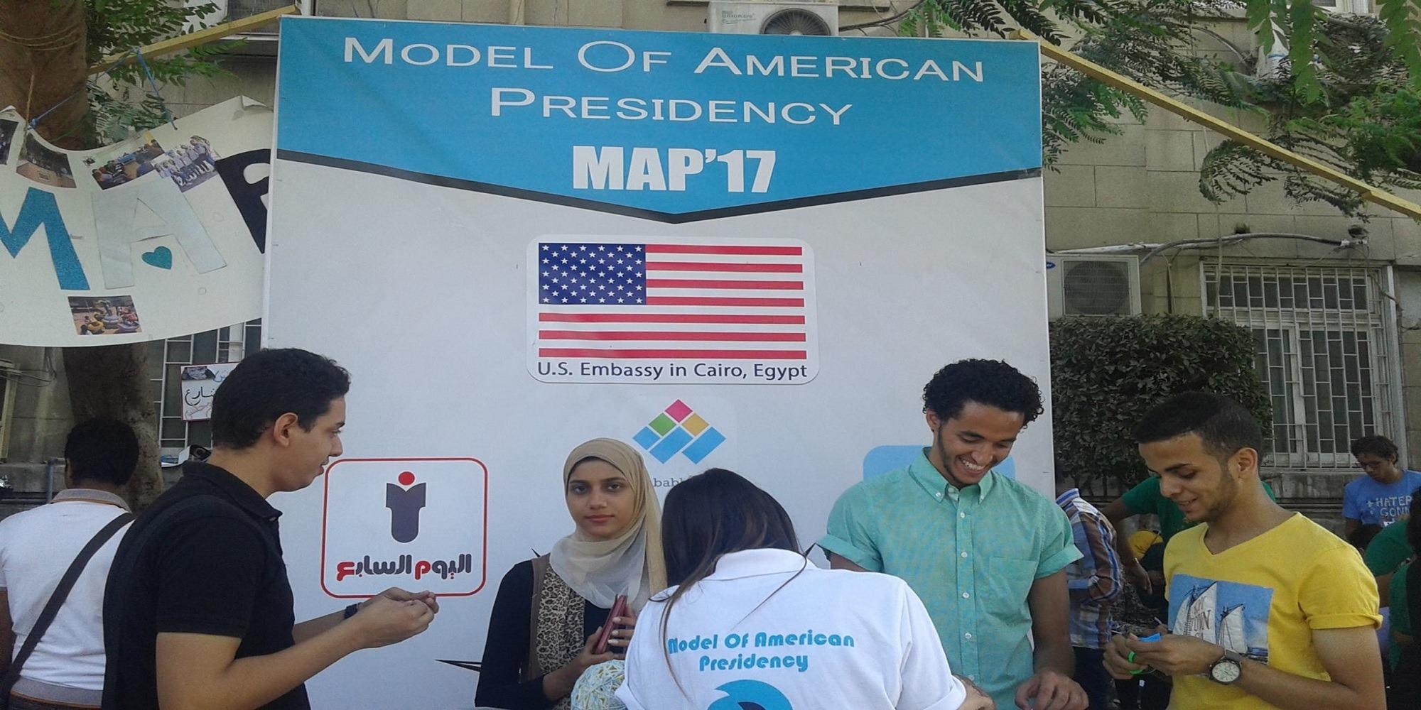 للطلاب.. عايز تبقى وزير في أمريكا «MAP» هيوصلك