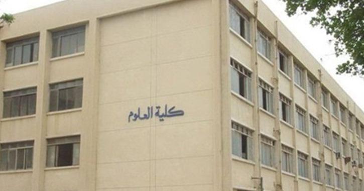 96 مرشحا في انتخابات اتحاد طلاب كلية العلوم جامعة المنصورة