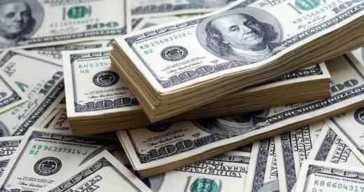 سعر الدولار اليوم الإثنين 26-6-2017