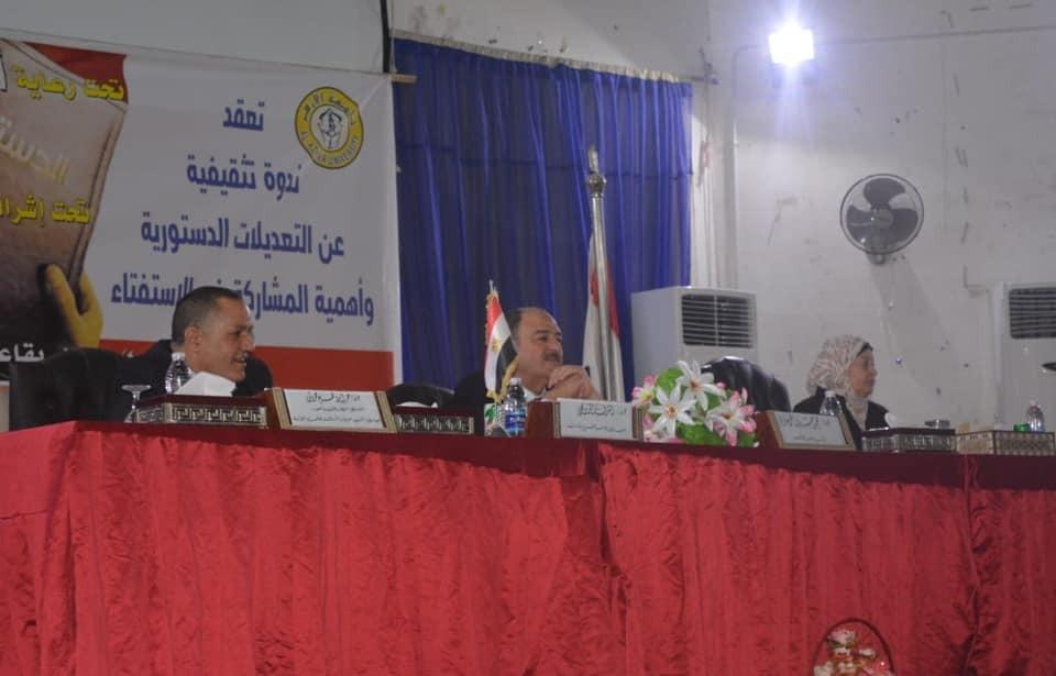 ندوة بفرع البنات بجامعة الأزهر عن أهمية التعديلات الدستورية