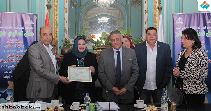 «طب وتجارة» عين شمس يحصلان على جائزة أفضل كلية داخل الجامعة