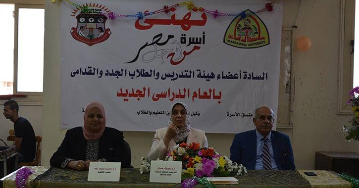 تمريض الزقازيق تستقبل طلابها الجدد بمشاركة نواب رئيس الجامعة