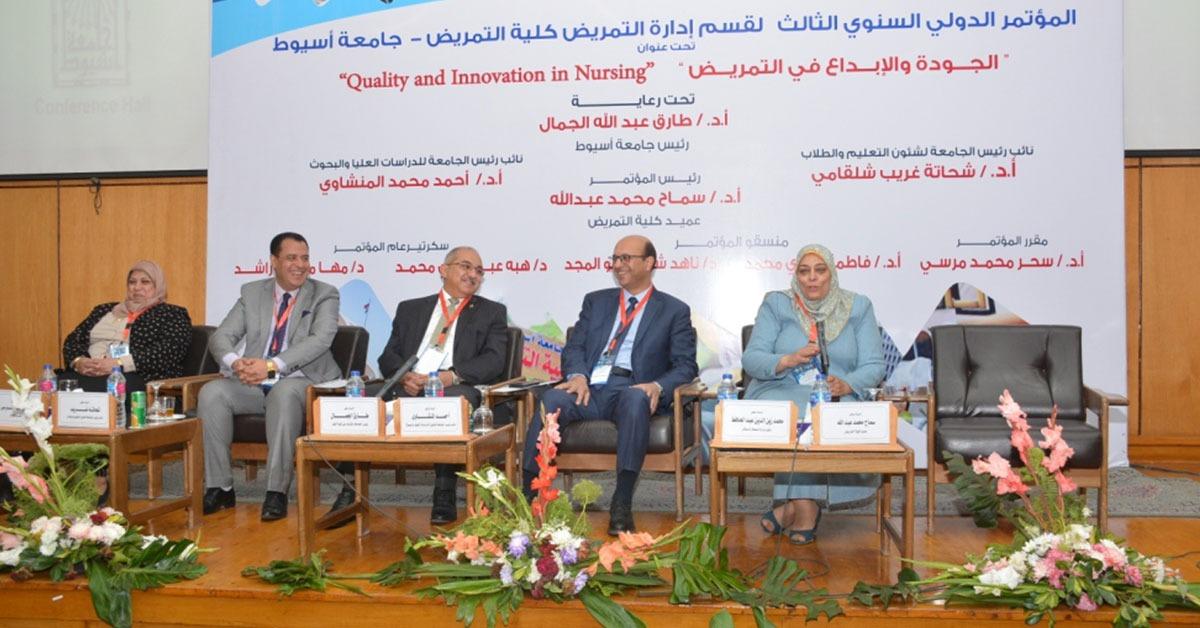 انطلاق فعاليات مؤتمر «الجودة والإبداع في التمريض» بجامعة أسيوط
