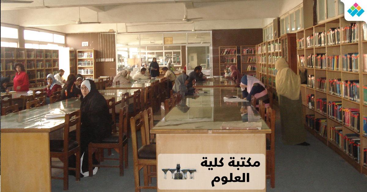 عمرها 42 عاما وتحتوي على 22 ألف كتاب.. قصة مكتبة علوم قناة السويس