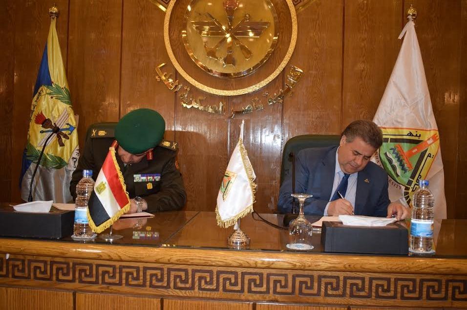 بروتوكول تعاون بين جامعة بنها وأكاديمية ناصر العسكرية لتوعية الطلاب