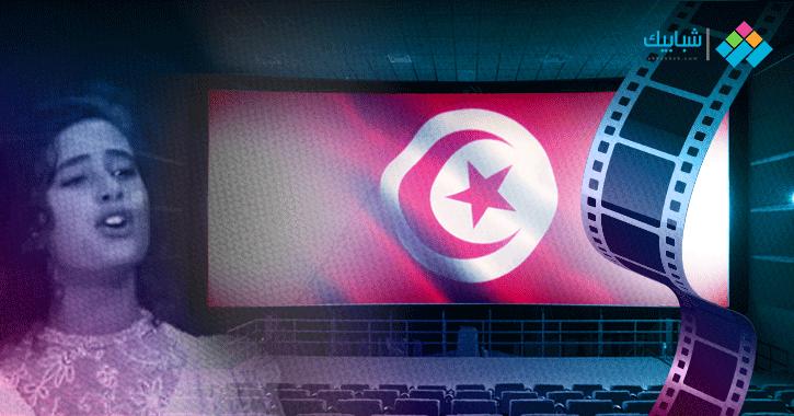 تونس الخضراء.. أشهر 6 أفلام تعرّفك على السكان والمكان