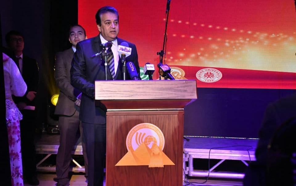 وزير التعليم العالي يفتتح معهد كونفوشيوس بجامعة القاهرة