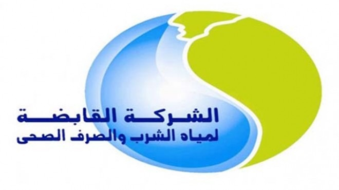 http://shbabbek.com/upload/وظائف شاغرة لمختلف المؤهلات بـ«مياه المنوفية»