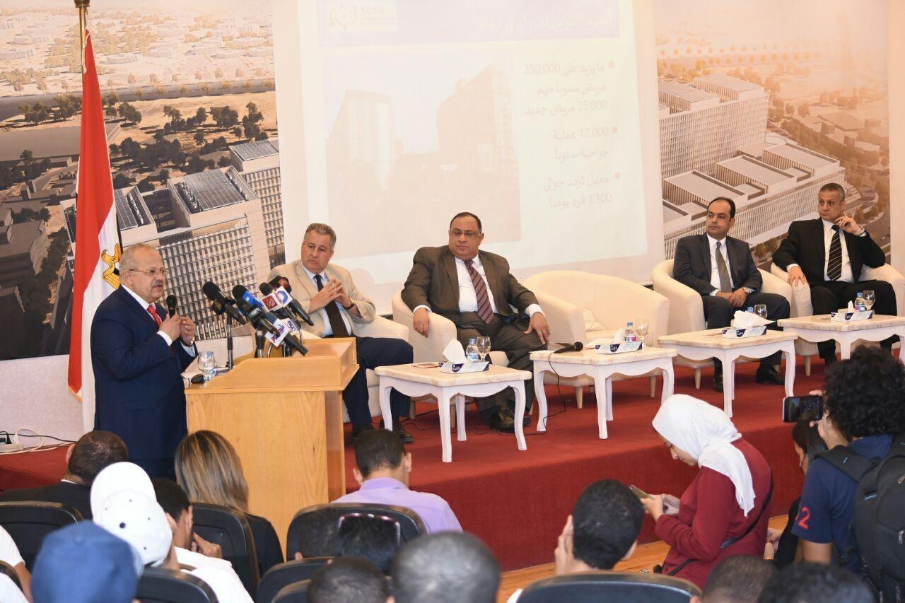 رئيس جامعة القاهرة يدعو لإنشاء أسرة أصدقاء مستشفى 500 500  بالجامعات (صور)