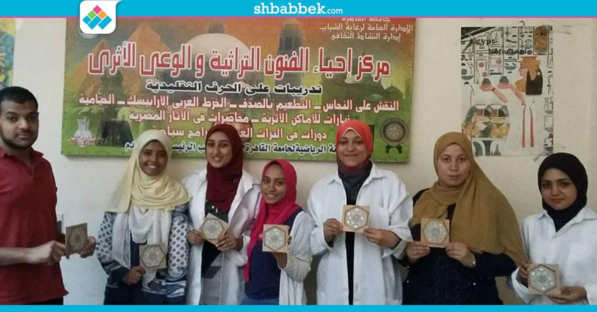 جامعة القاهرة تنظم ورشة «فنون الأرابيسك والتطعيم بالصدف»