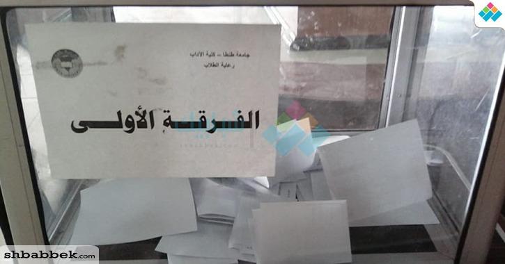 إقبال متوسط على انتخابات اتحاد طلاب كلية الآداب جامعة طنطا