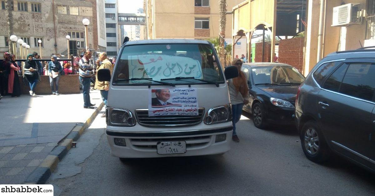 جامعة الإسكندرية توفر أتوبيسات لنقل الطلاب والموظفين للجان الانتخابات الرئاسية (صور)