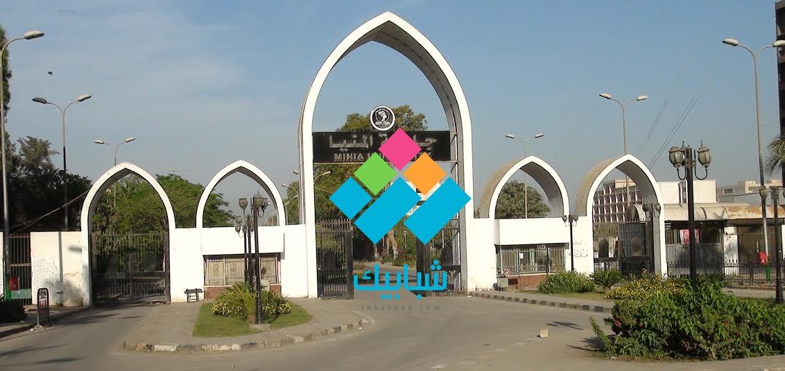 ارتفاع حالات الغش بامتحانات جامعة المنيا إلى 210 حالة