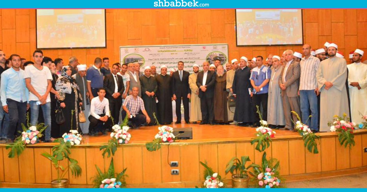 http://shbabbek.com/upload/خلال دقائق.. مبادرة «زكاتنا.. لمستشفايتنا» بجامعة أسيوط تجمع ١٠ مليون تبرعات
