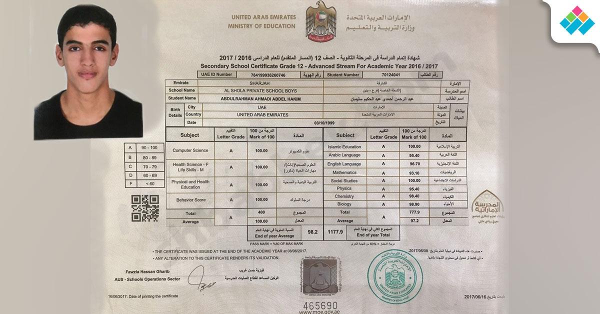 التنسيق المصري يحرم أحد أوائل الثانوية في الإمارات من دراسة الطب