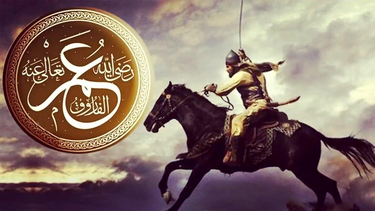عمر بن الخطاب.. الخليفة الثاني الذي وافق القرآن رأيه أكثر من مرة