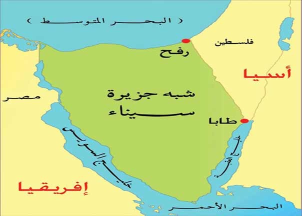 http://shbabbek.com/upload/معلومات وحقائق عن سيناء (انفوجراف)