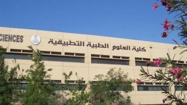 ننشر تقرير «أمن بني سويف» بخصوص طرد طالبات علوم طبية من المدينة