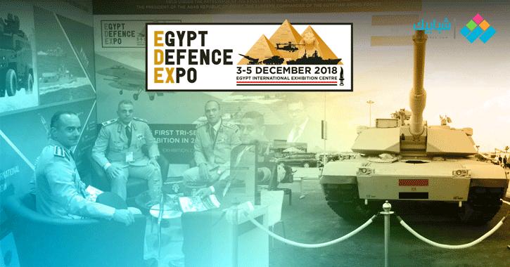 معرض إيدكس 2018 العسكري.. لأول مرة دبابات ومدرعات صنعت في مصر