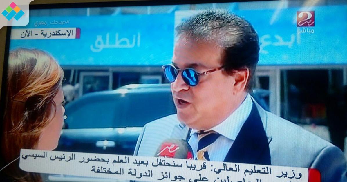 http://shbabbek.com/upload/وزير التعليم العالي من مؤتمر الشباب: البحث العلمي في مصر ليس له قيمة