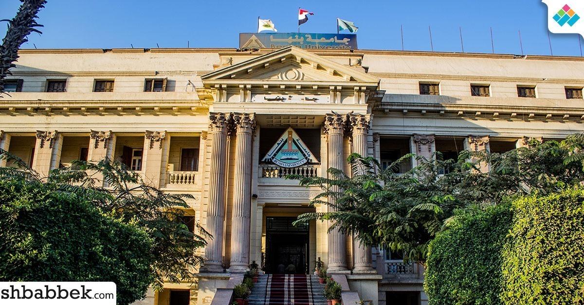 جامعة بنها ترسل جداول امتحانات الطلاب الوافدين إلى السفارات