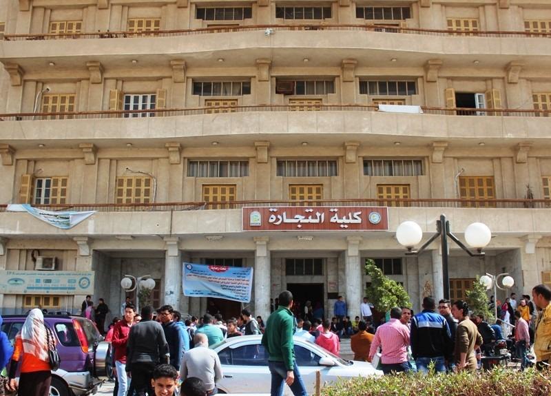 222 طالب وطالبة يترشحون لاتحاد طلاب تجارة بني سويف.. تعرف عليهم
