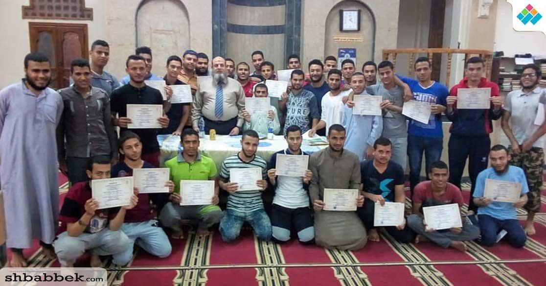 تكريم الطلاب المشاركين في دورة ومسابقة حفظ وتلاوة القرآن