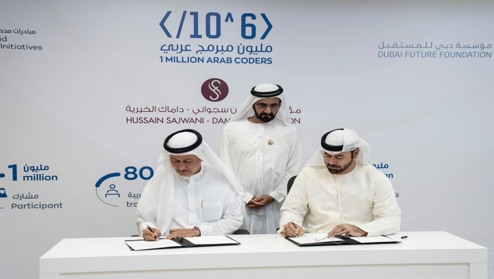 مبادرة مليون مبرمج عربي.. الحق الفرصة في آخر يوم للتسجيل